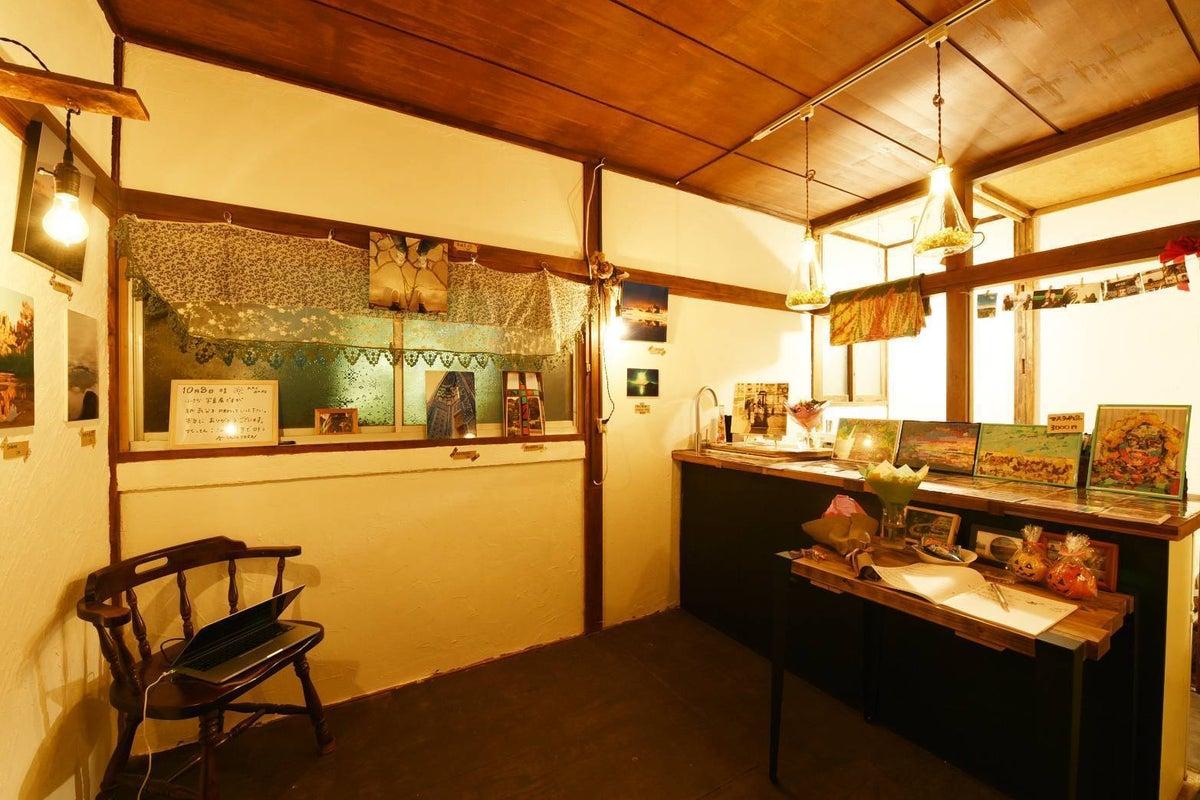 緑が溢れる隠れ家的古民家カフェ。イベントやボードゲーム利用に最適。撮影などにも使われております。 の写真