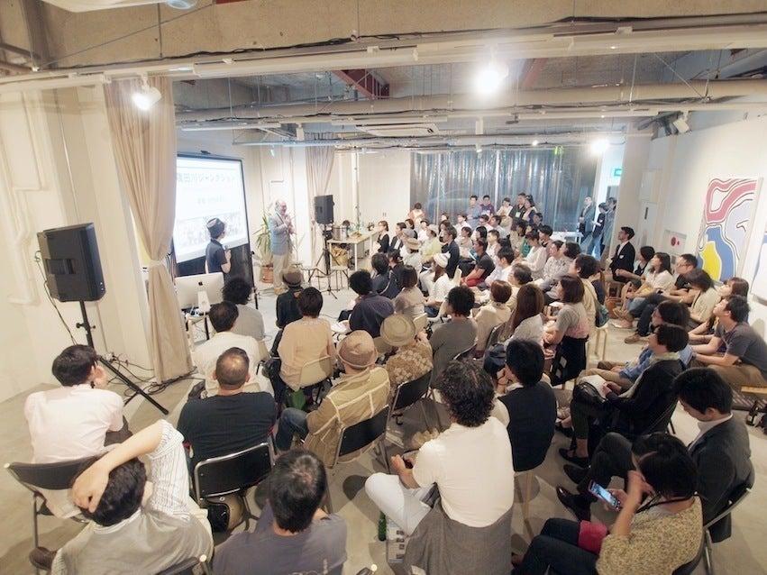 【上野エリア、入谷駅1分】天井高の白いオシャレスペース!イベント、会議、パーティ、撮影に (SOOO dramatic !) の写真0