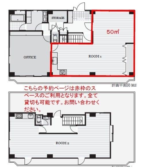 【11/5より新ページへ移行済み。施設詳細をご確認下さい】[最大60名・渋谷・表参道]2F キッチン付きスペース ヨガルーム付き の写真