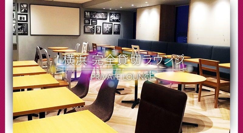 【TV・新聞・メディアで話題!】…人気No.1の横浜会場★NHK「ニュースウォッチ9」や女性誌「non-no」で紹介♪