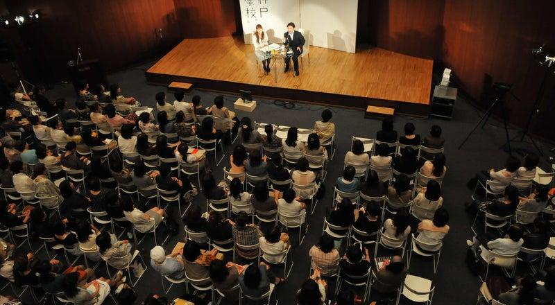 フェリシモホール/三宮・神戸駅から30分/講演会、セミナー、ヨガ、展示会、発表会、撮影/音響設備・スクリーン完備