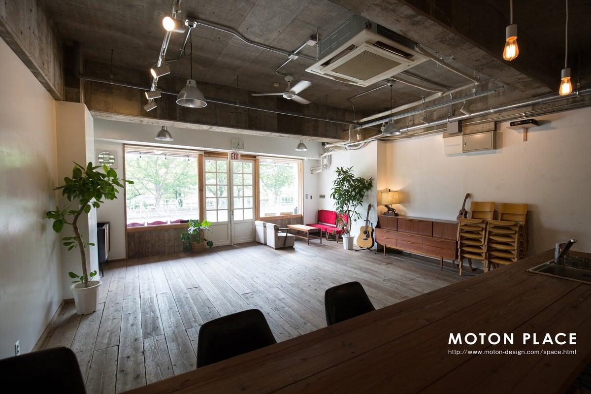 【大阪•天満橋 徒歩5分】川沿いに面した1階のスペース!ロケーション抜群!撮影やイベント利用などに! の写真