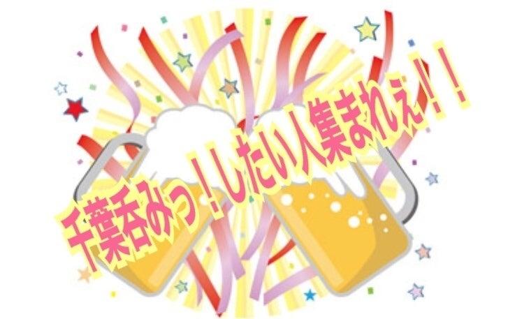 幹事 必見! お酒、カラオケ込み!!New Open!!