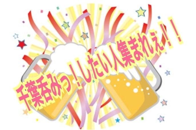 幹事 必見! お酒、カラオケ込み!!New Open!! の写真