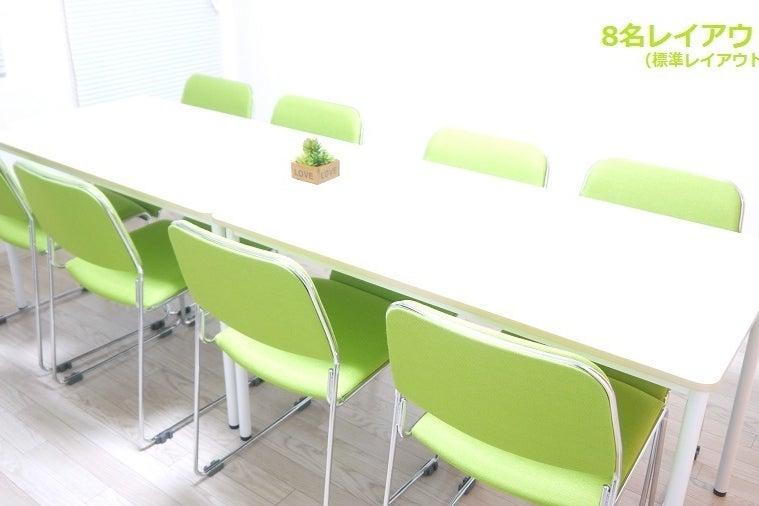 【池袋徒歩5分】テレワーク割✨ドリップマシン/DVDプレイヤー/プロジェクタ/WiFi無料<EmeraldMountain> の写真