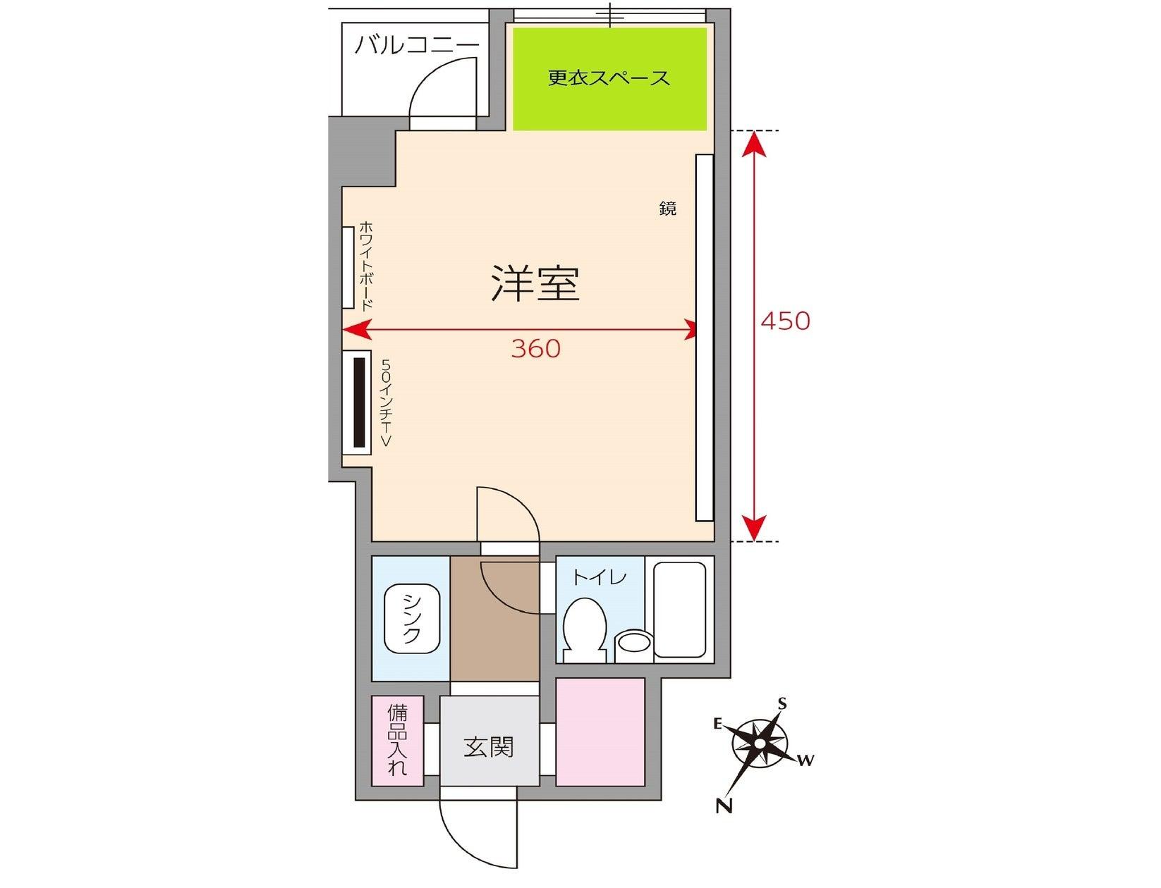 【横浜駅】大型鏡付き!ダンスやヨガができるフロアタイル!平日1時間1500円で大型モニター、WiFi完備 の写真