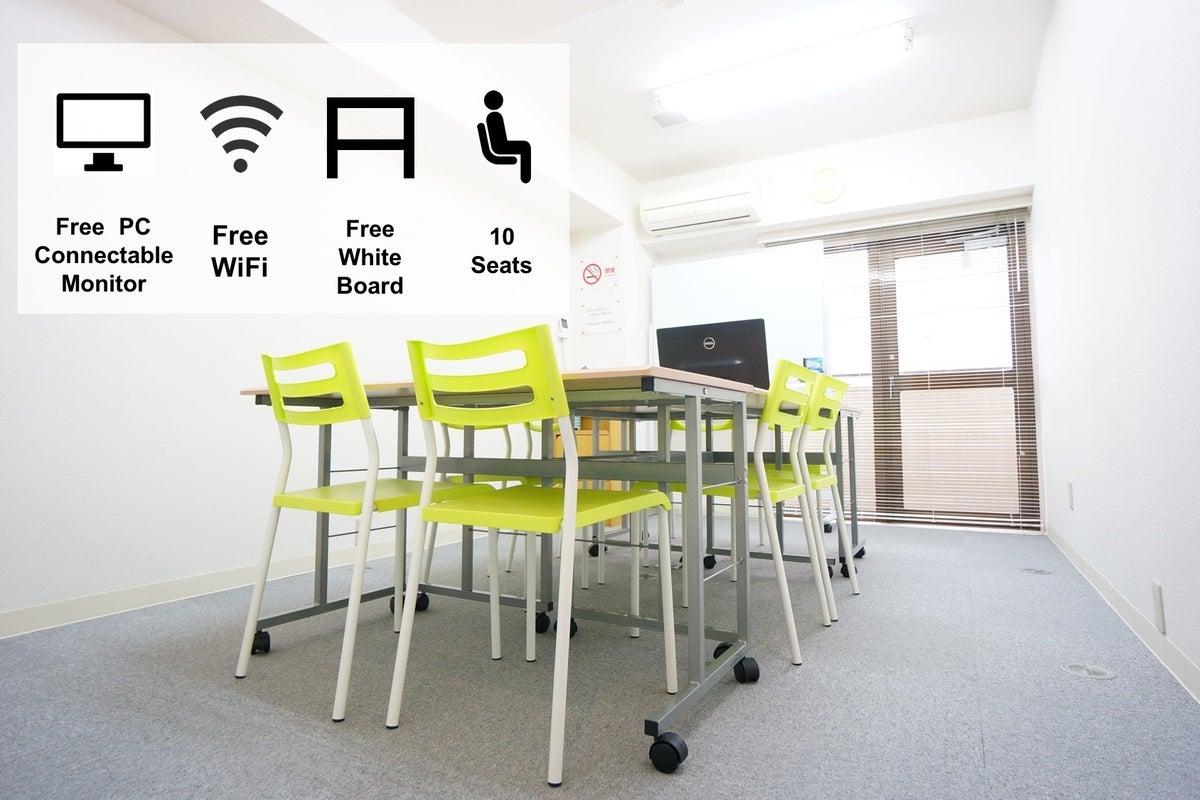 <神田エクサス>リピーター多数!神田駅徒歩4分、無料WiFi/PC接続モニタ/ホワイトボード完備 の写真