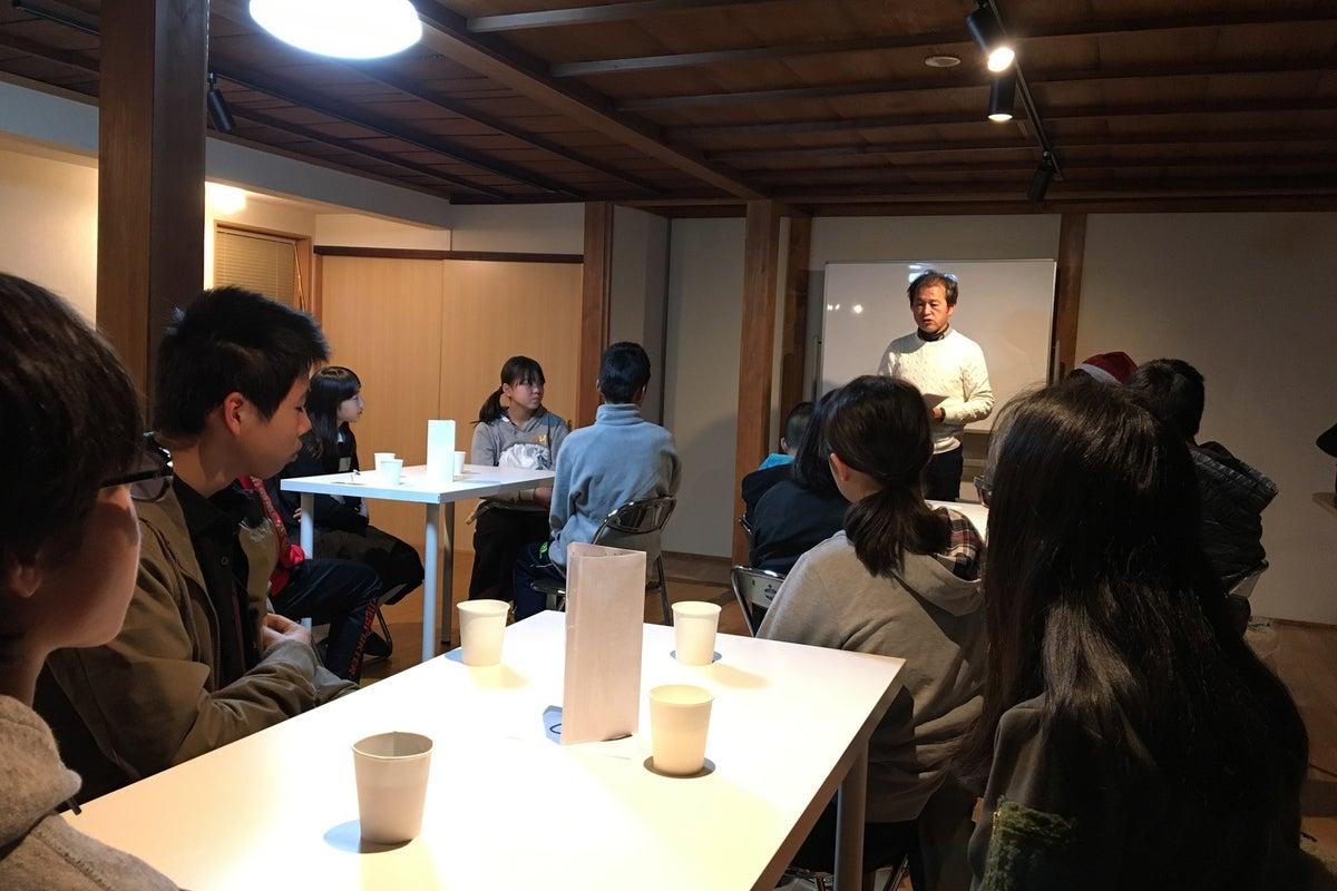 奈良、五條_開発合宿・イベントをしませんか? の写真