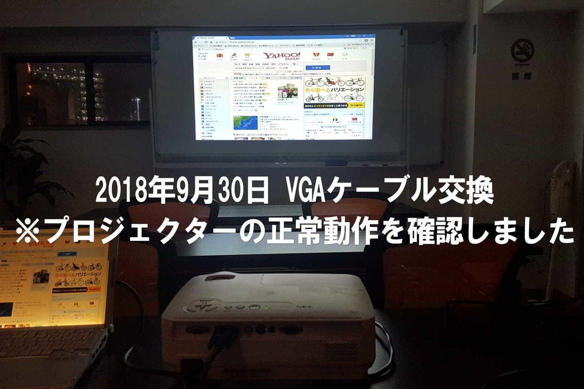 【ブリックSHIBUYA】渋谷駅4分/スクール形式で18名!セミナーや教室、会議、面接、懇親会(静かな大人のパーティ)など の写真
