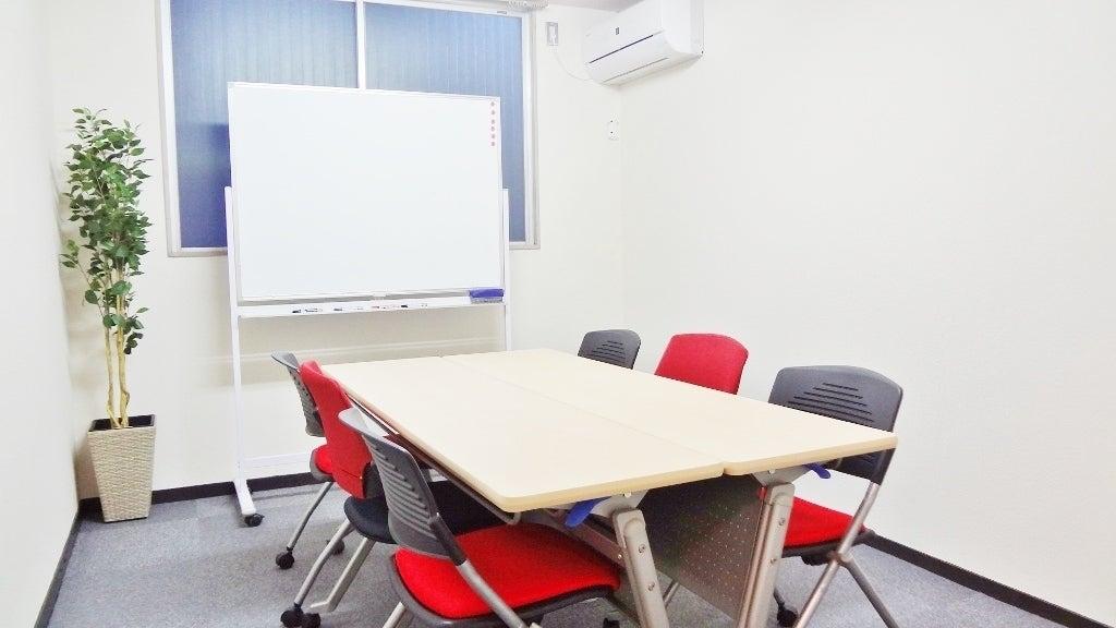 本町駅3分♪仲良く個室で会合、オフ会、セミナー☆Wi-Fi無料♫コンフォートスペース本町コンパクト☆
