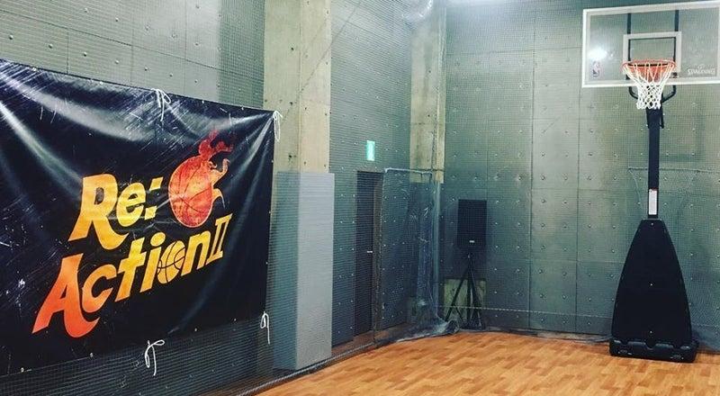 池袋から至近!練馬区氷川台のインドア地下スペース。バスケなどスポーツやイベント・撮影に♪冷暖房・シャワー完備!