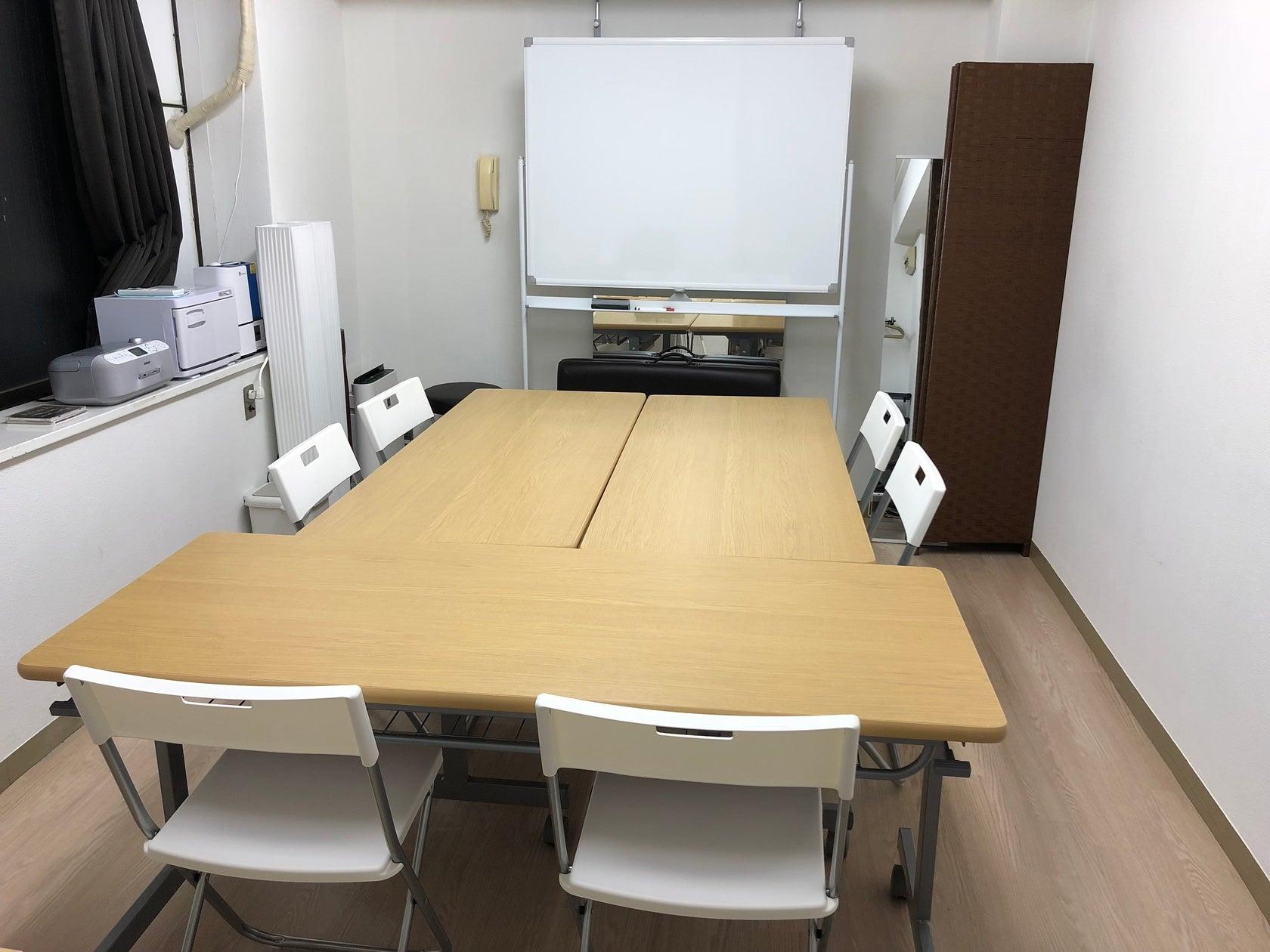 【Aルーム】横浜駅みなみ西口から徒歩6分の完全個室型レンタルスペース の写真