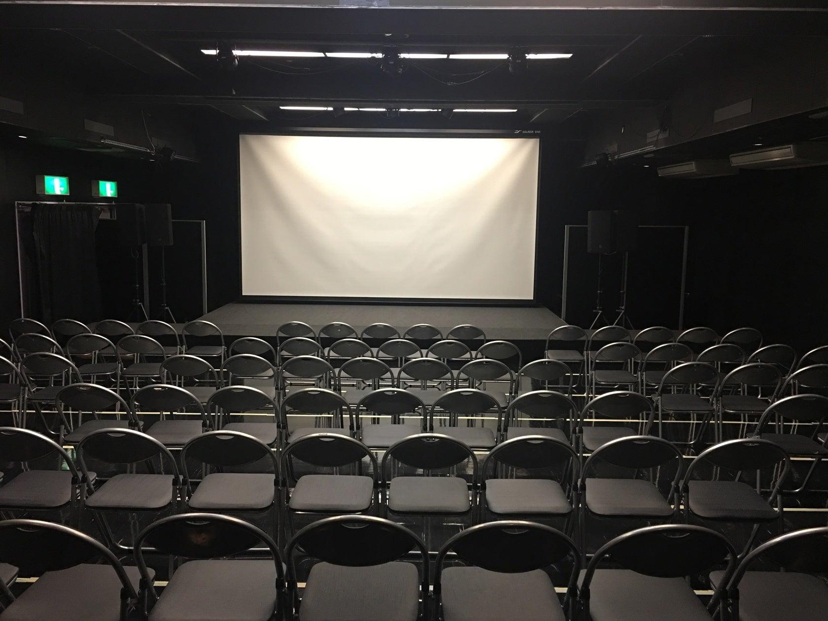 映画上映から会議まで、さまざまなイベントにご利用できます! の写真