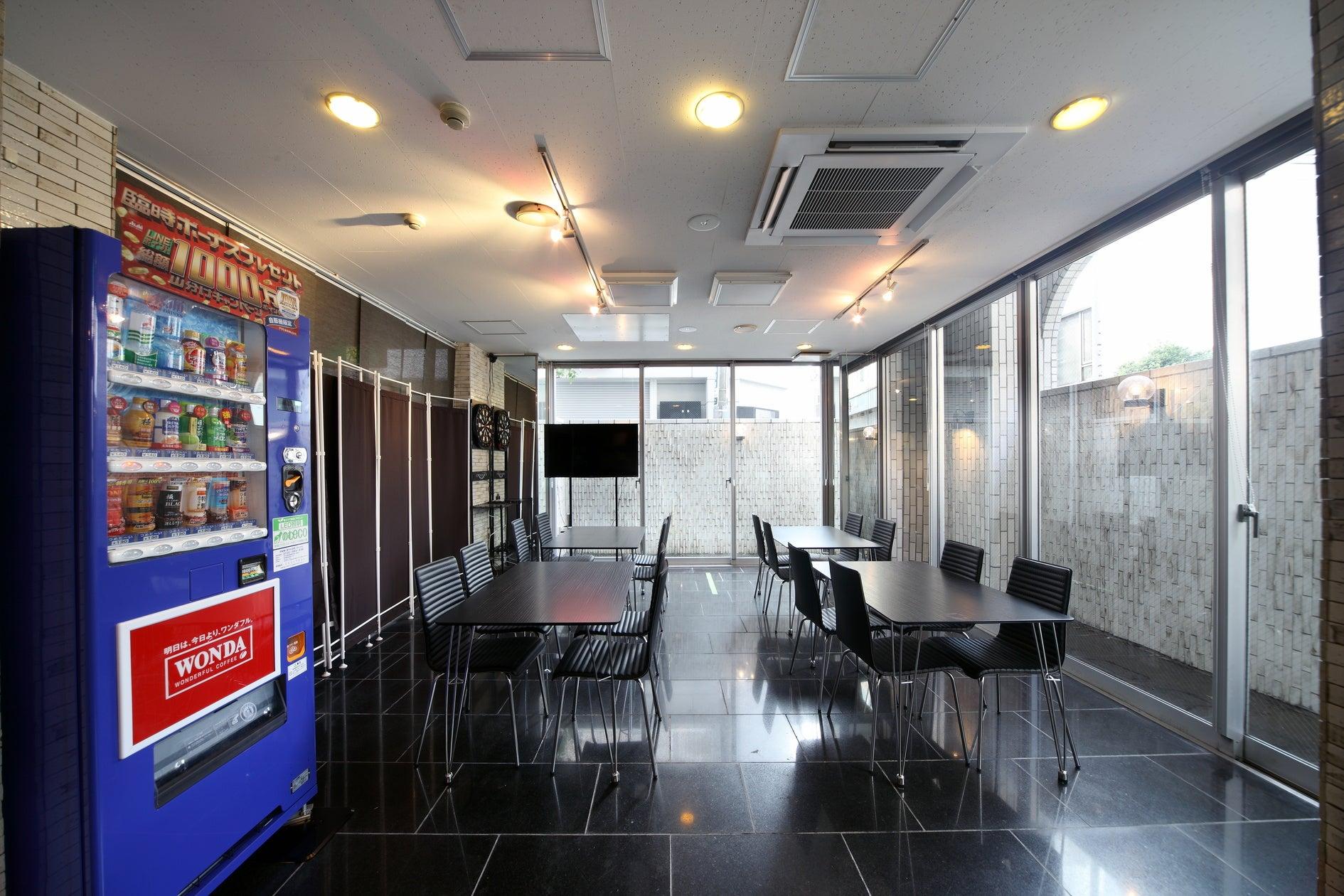 <EXsaisonSUGAMO>【巣鴨駅徒歩2分】WIFI/大型TVモニター無料!ゆったり16名収容 の写真