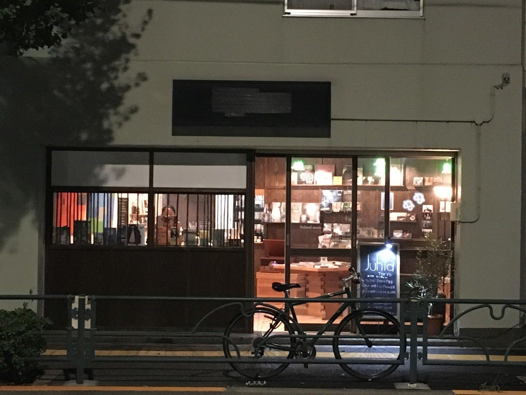 Juhla Tokyo の写真