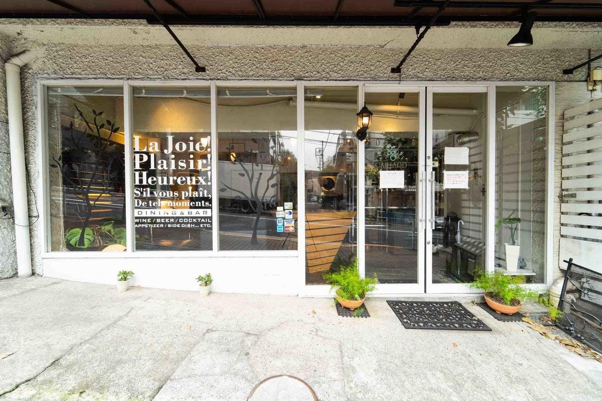 【新宿 四谷】 各種撮影に人気。レンタル撮影スタジオ、ハウススタジオ。オープンキッチン、グランドピアノもあります。 の写真