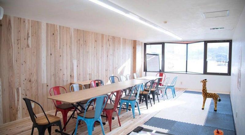 今プラスROOM 最大40人収容の完全個室型、居心地の良いレンタルスペース【子連れ利用歓迎】