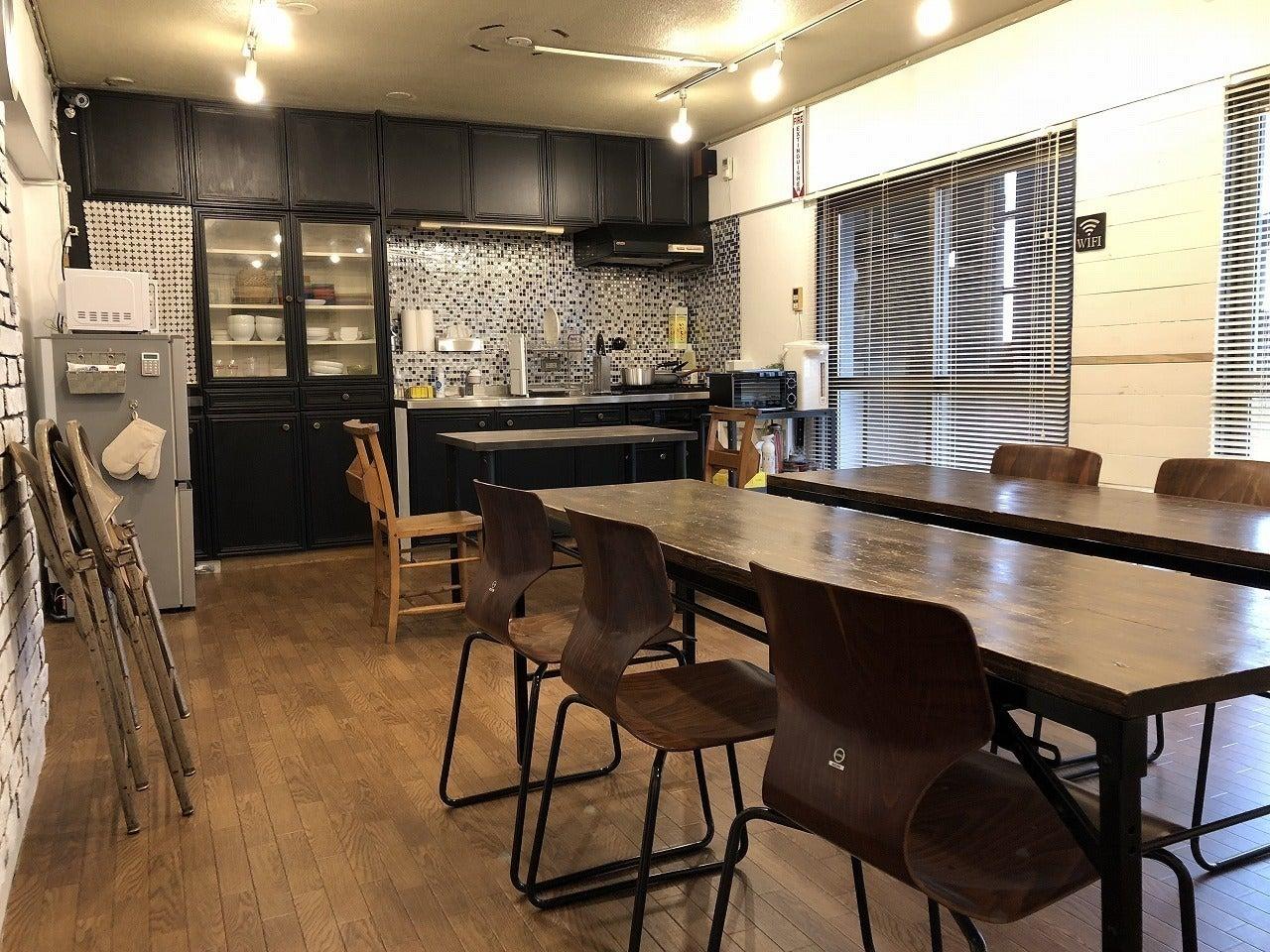 【横浜駅徒歩6分】送別会も追いコンも会議も教室もできるキッチン付きレンタルスペース!WiFi/有線LAN♪(横浜駅徒歩6分🎉料理🍖もできるレンタルスペース 子連れOK👶) の写真0