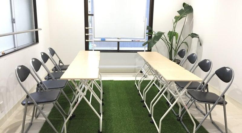 【久屋大通 徒歩5分】気分を変えて、芝生の上でミーティング。リラックスした空間で新しい発想が生まれるかも?会議・セミナー利用に。