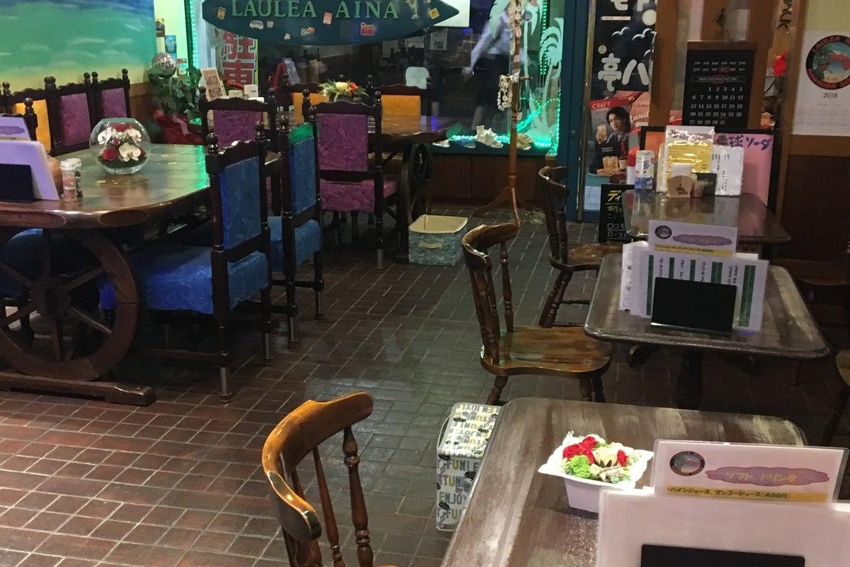 ハワイアンカフェバーです。女子会、クリスマ会、ママ友会、ハロウィン等にご利用ください。 の写真