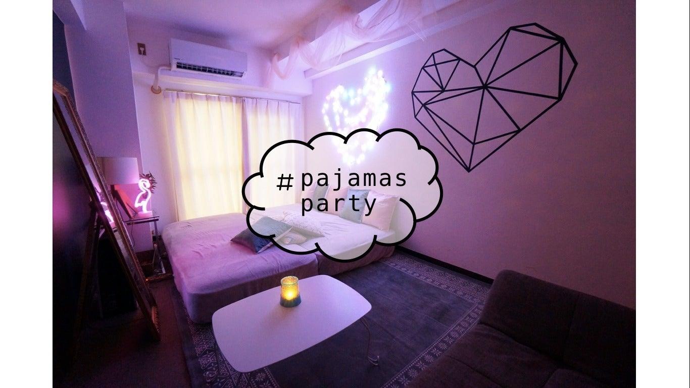 <キュートスペース>アキバでパジャマパーティー・女子会♡コスプレ撮影にも最適♪(<キュートスペース>秋葉原駅から徒歩7分♪まったり女子会やプライベートパーティーに♡撮影にも) の写真0