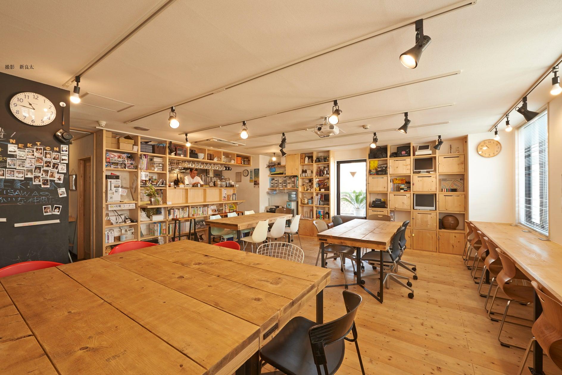 藤沢駅からすぐのデザイナーズカフェ空間。