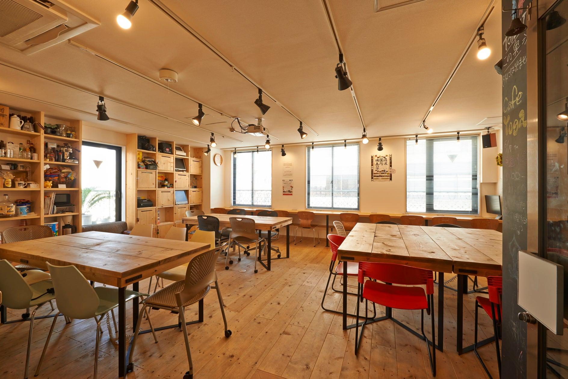 【湘南・藤沢】★ゆったり1日&半日貸切★コワーキングカフェ空間|パーティーや会議やワークショップや料理教室も! のサムネイル