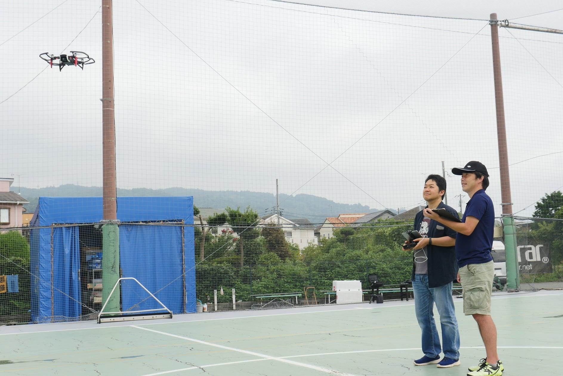 ドローン練習場・ZUCCドローンフライトフィールド大井 の写真
