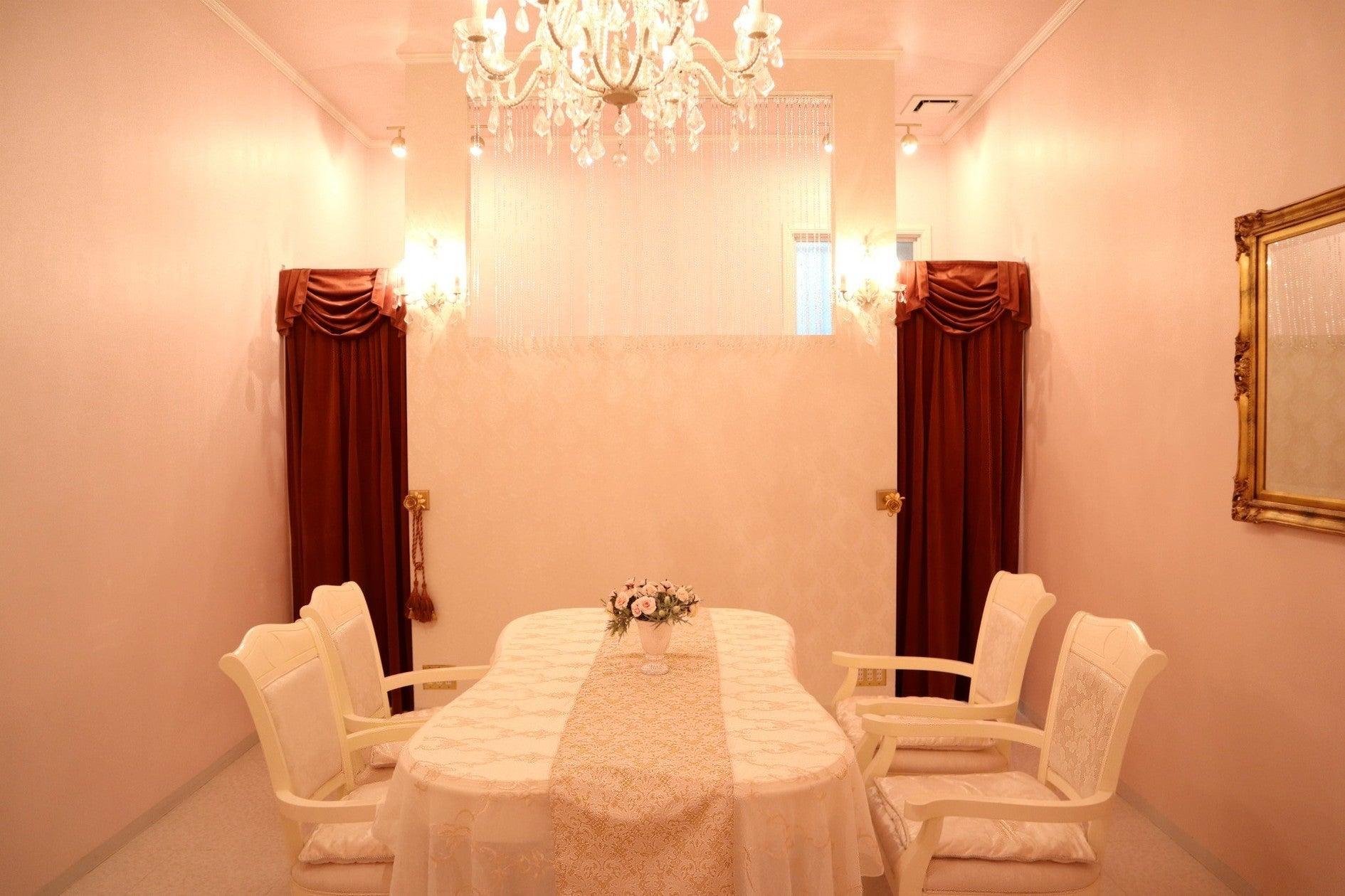 桃★☆★レンタルスペースShinytime★☆★      the pink room