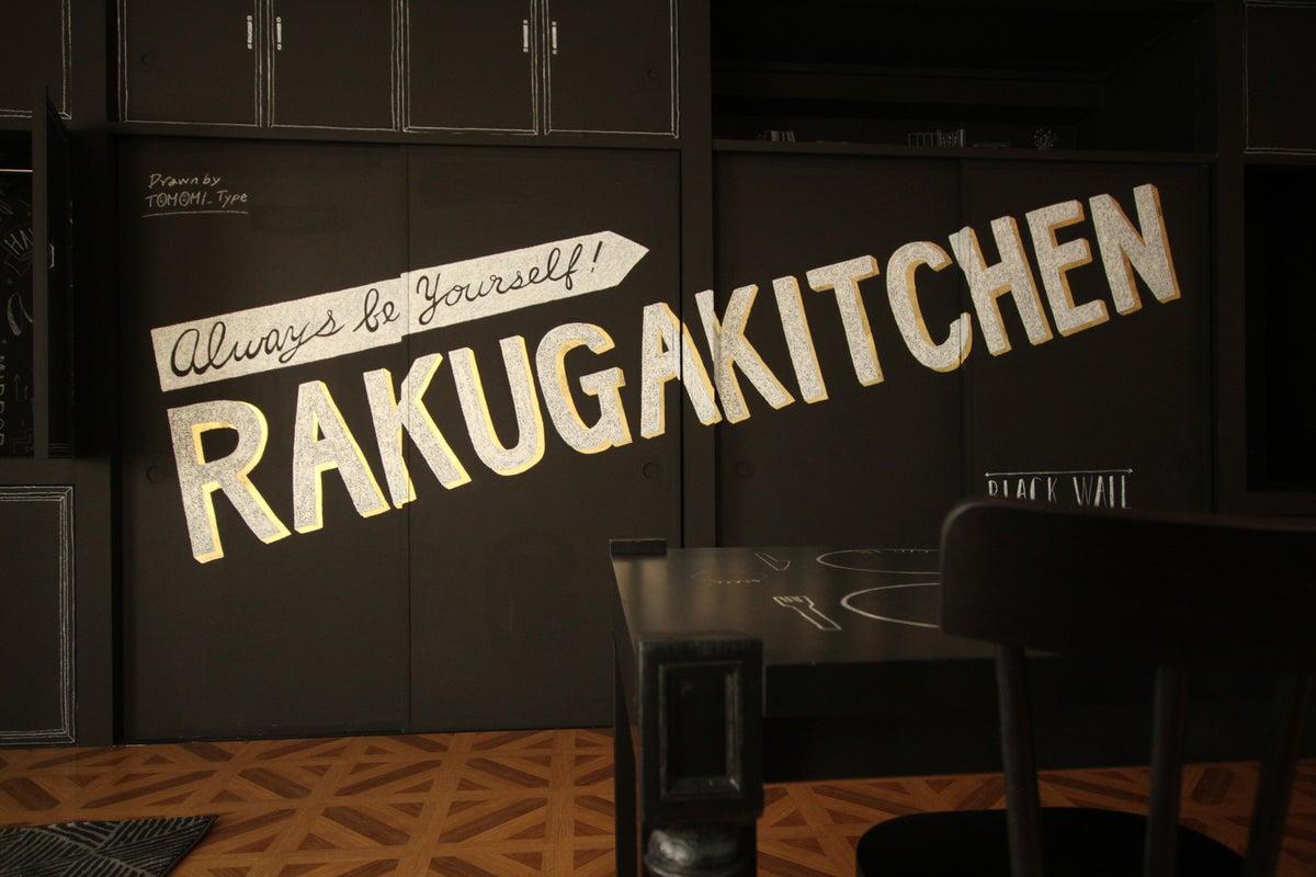 【RAKUGAKITCHEN】おしゃれなキッチン付貸しスペース!パーティ、子連れママ会にも!(国分町・仙台) の写真