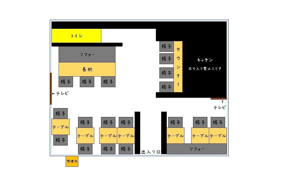 名鉄瀬戸線小幡駅前すぐ くじらCAFE すべてコミコミ価格☆ の写真