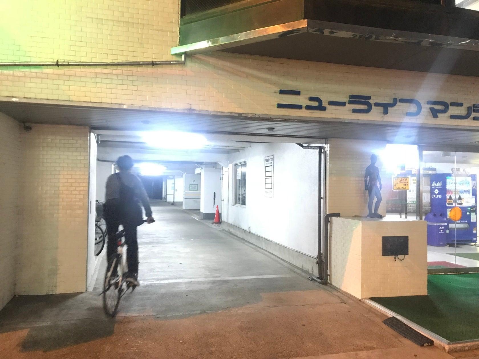 🎈【駐車場無料】01部屋 光WiFi 仙台駅歩いて7分!会議、ミーティング、ワークショップなど19人利用可能♪クリスマス のサムネイル