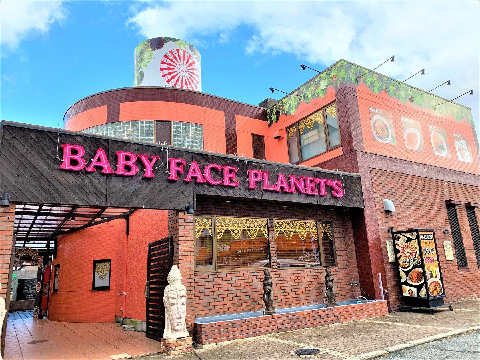 レストラン2階の広々スペースを貸し切りに!女子会・ママ会はもちろん撮影、イベントなどの使用が可能‼