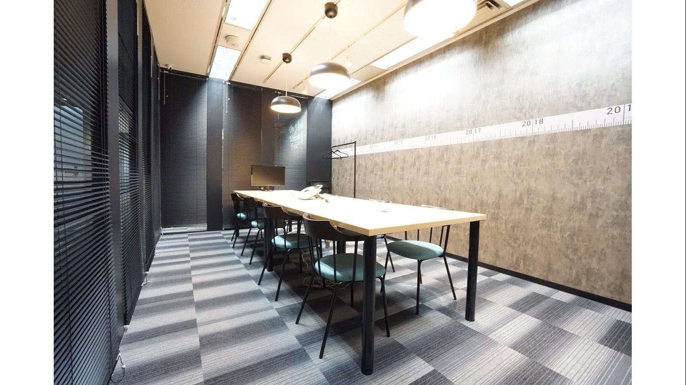 <未来会議室>⭐️12名収容⭐渋谷マークシティから徒歩1分♪wifi/ホワイトボード無料(<未来会議室>⭐️12名収容⭐渋谷マークシティから徒歩1分♪wifi/ホワイトボード無料) の写真0