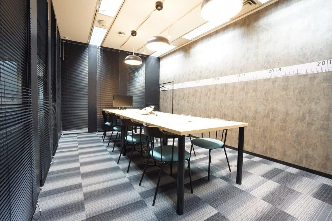 <道玄坂会議室>⭐️12名収容⭐渋谷マークシティから徒歩1分♪wifi/ホワイトボード無料 の写真