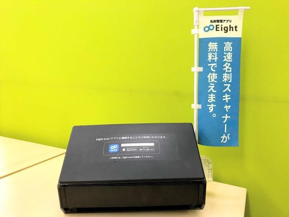 【千葉駅徒歩3分】コワーキングスペース オープンスペースA 無料ドリンク / Wi-Fi / TVモニター完備で実質お得! の写真
