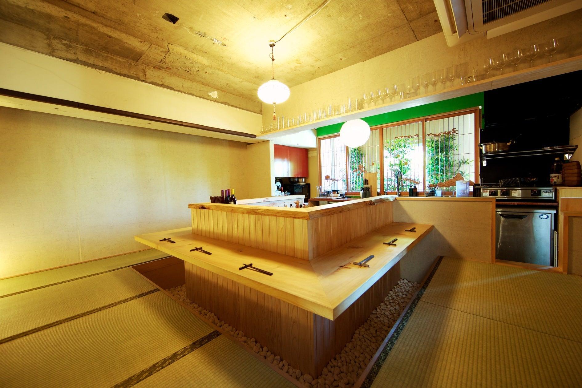 【渋谷、原宿、キャットストリート、神宮前】突如「和」の空間。非日常を体験する。 の写真