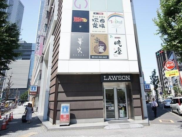 名古屋会議室 名駅モリシタ名古屋駅前店 第1会議室(最大22名) の写真