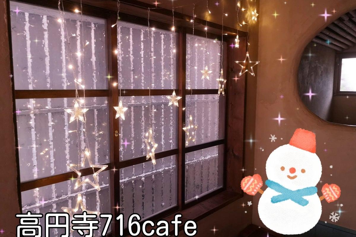 高円寺「716cafe」可愛い内装のカフェ♪ガスオーブン完備!中野駅や阿佐ヶ谷駅からはバスですぐ! の写真