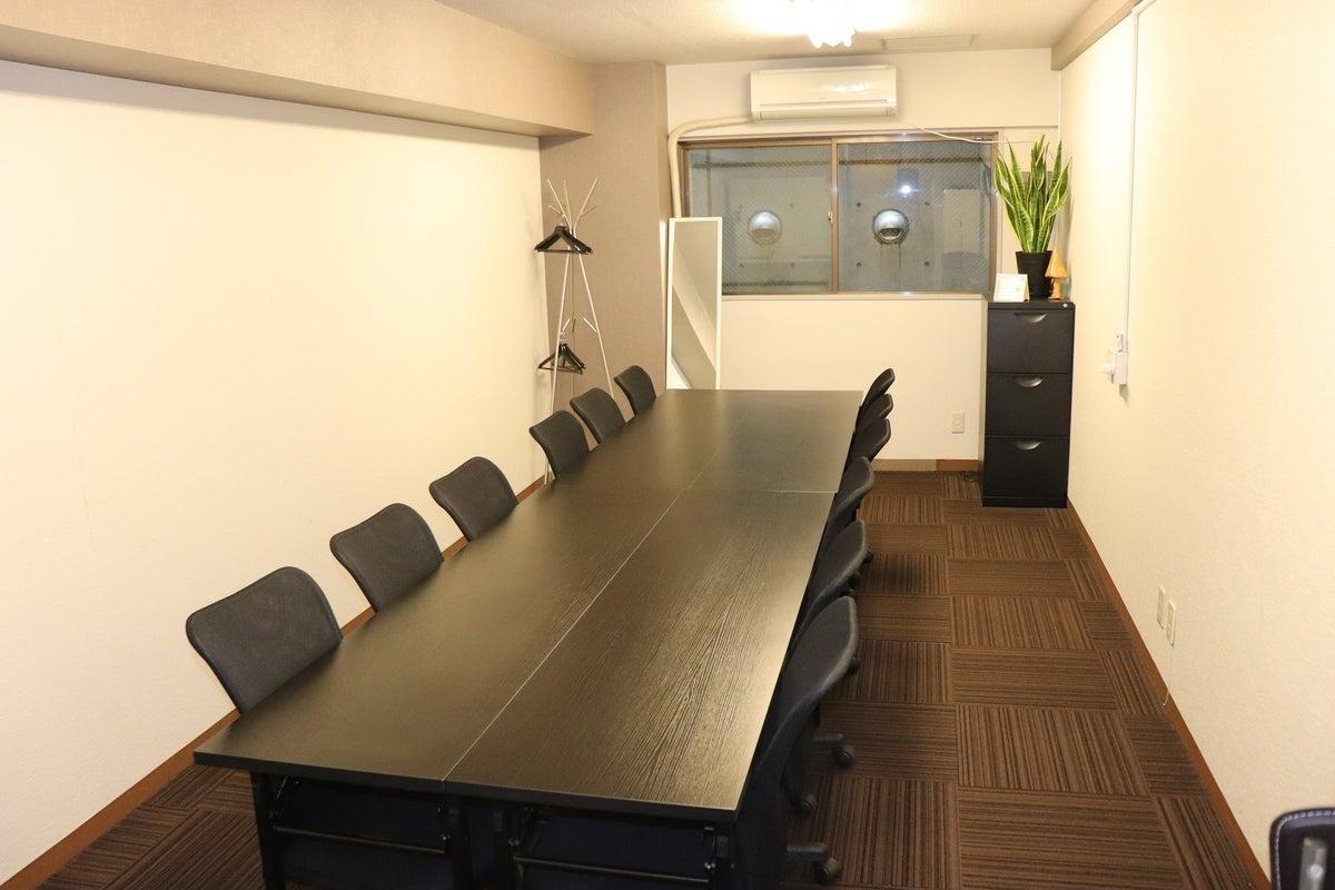 【渋谷】徒歩5分、Wi-fi、土足OKな宮益坂の個室会議室★ミーティングやセミナーにぴったり の写真