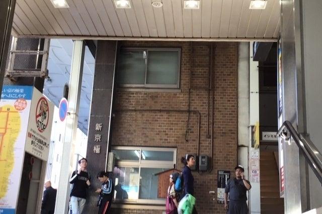 和空間KyotoKiss花遊小路:河原町駅2分・IHキッチン食器類完備!・おしゃれな和空間 の写真