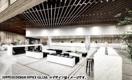 福岡(MARK IS 福岡ももち 内) 325席 の写真