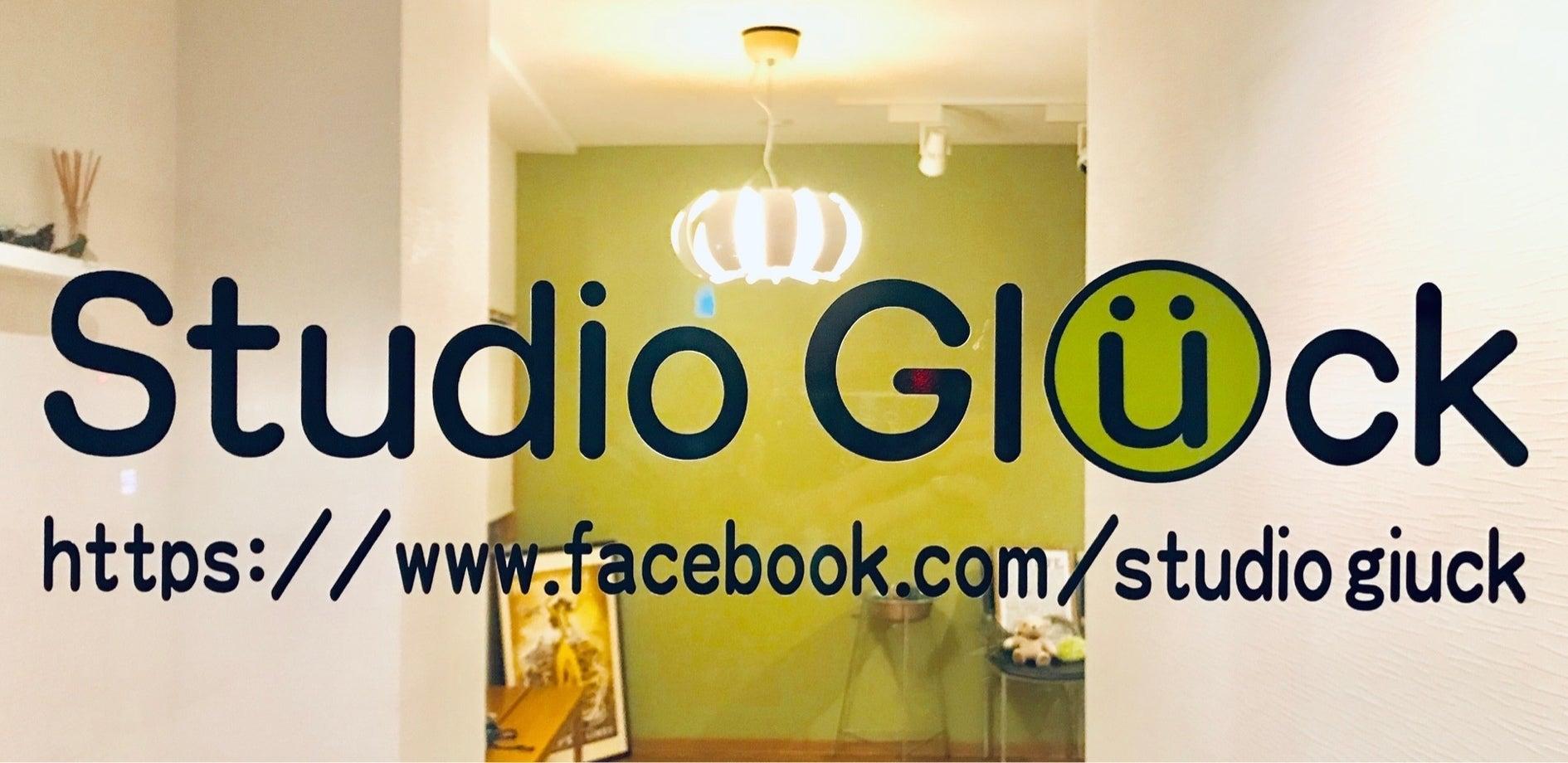 明るくポジティブなレンタルスペースSTUDIO GLÜCK HITA の写真