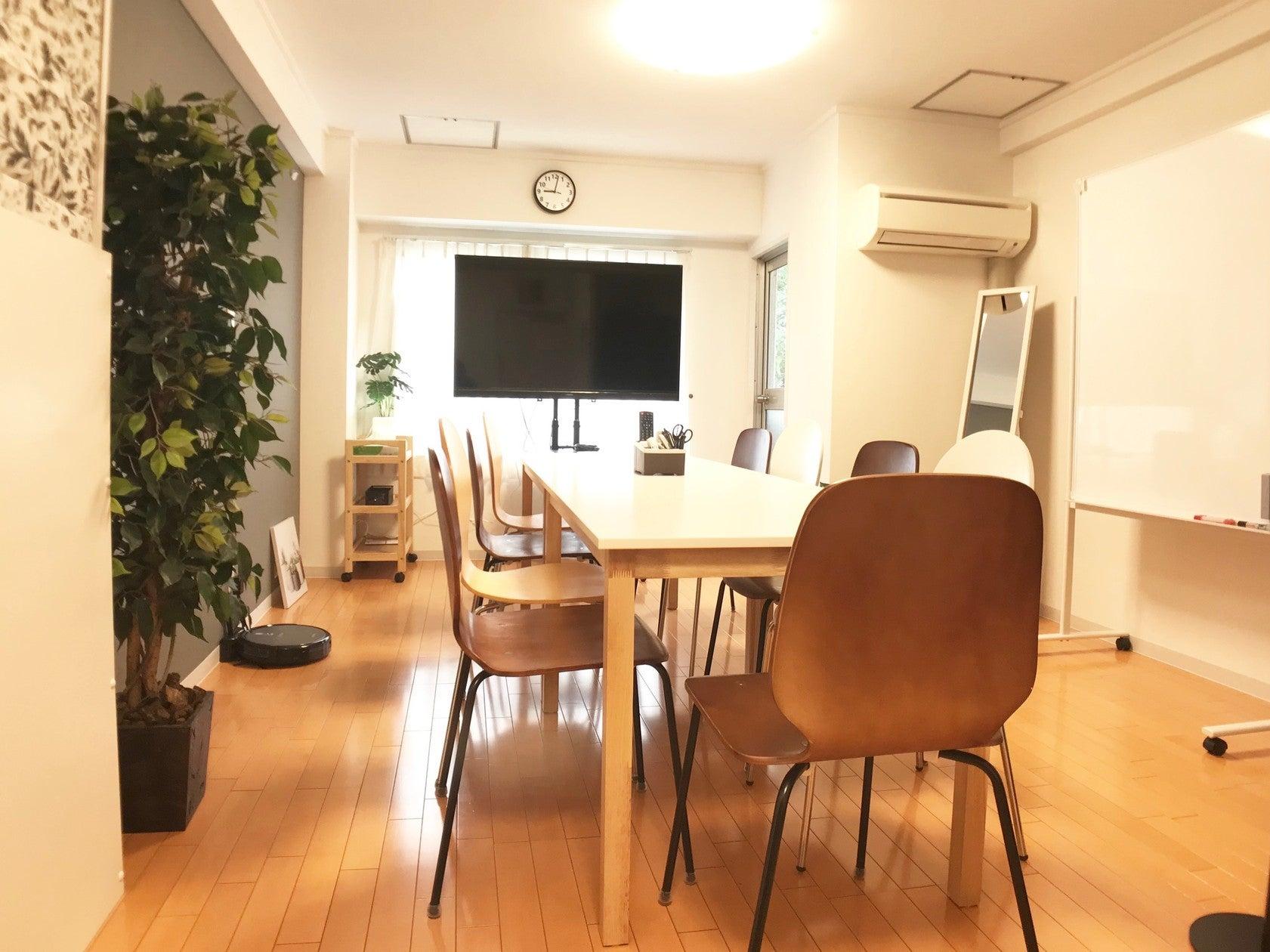 【東陽町駅徒歩2分】大型TV・無料Wi-Fiを設置!お洒落で機能的な会議スペース「楽らく会議室 東陽町」