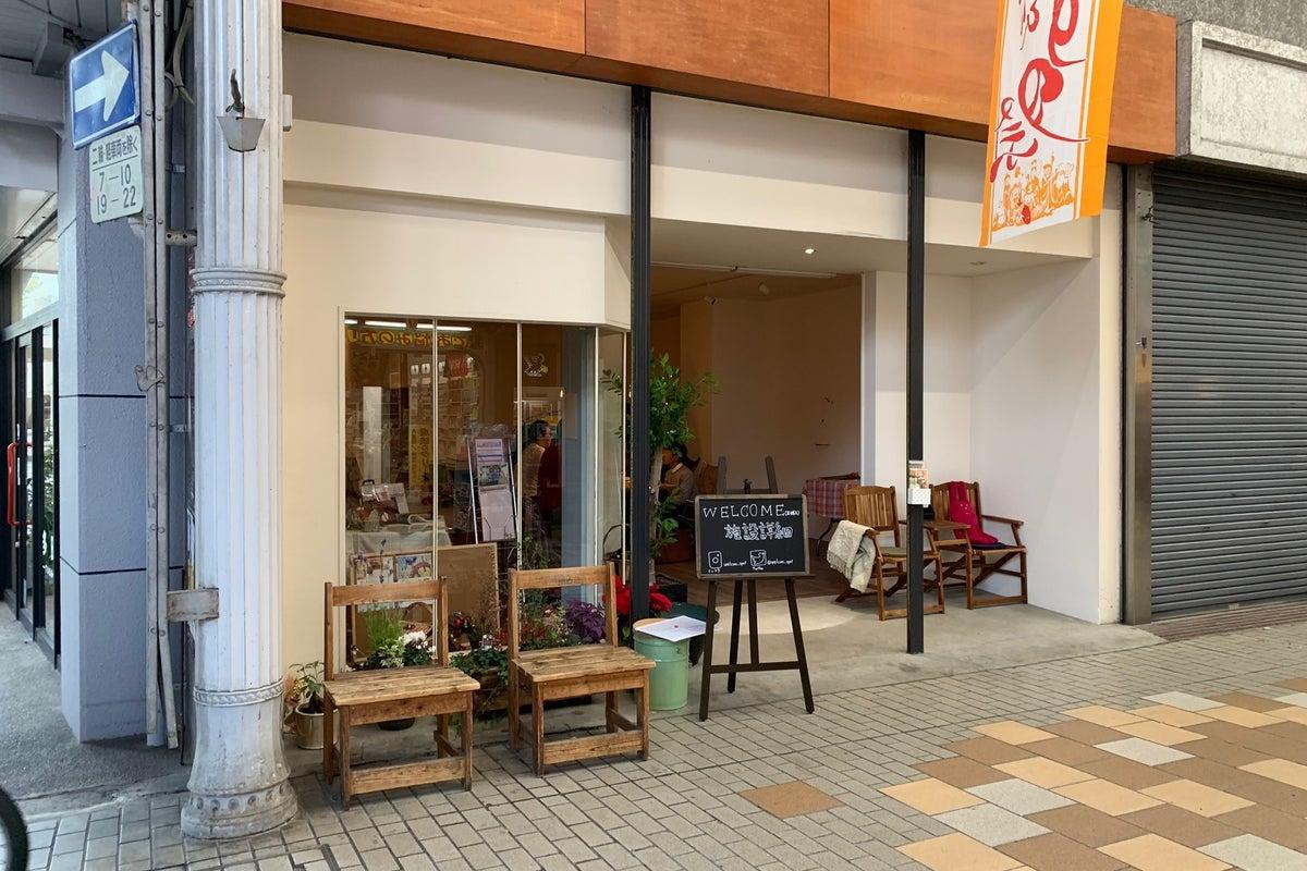 可愛い空間でやりたいことが出来る、オープンスペース!イベント開催も出来る! の写真