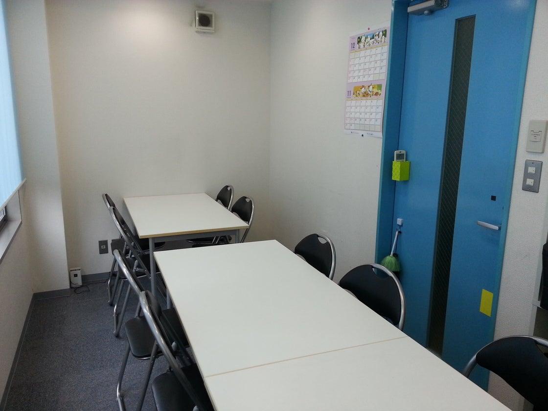 直割10%【3F小会議室】池袋C2出口 徒歩約2分  ホワイトボード、wifi付き のサムネイル