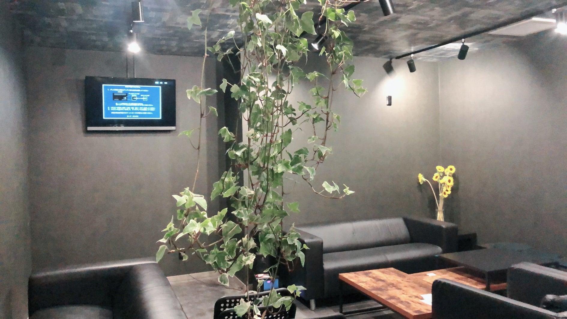レストランと併設した多目的スペース(レストランと併設した多目的スペースだからイベントに料理提供できるサービスあり!) の写真0