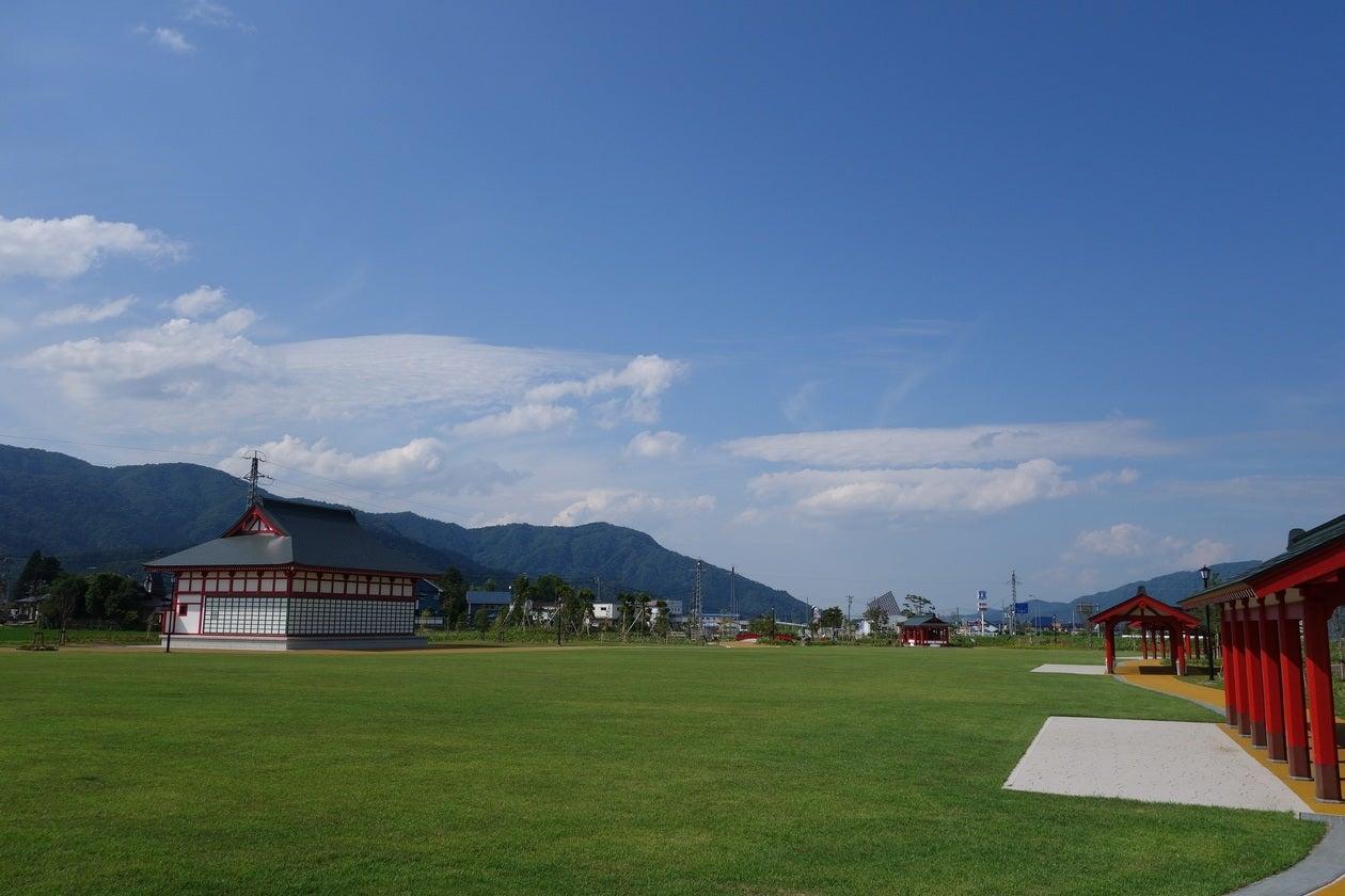 小町の郷公園(【秋田・湯沢】 小町の郷公園) の写真0