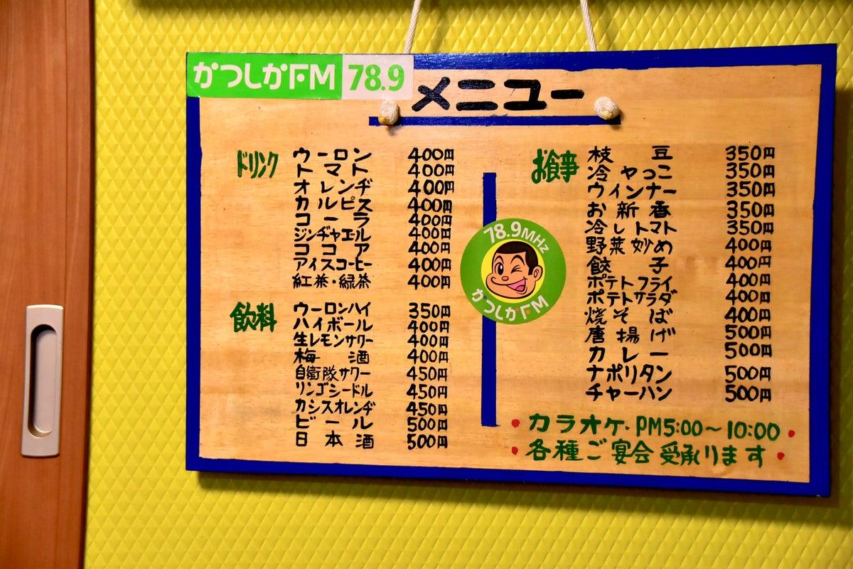 【京成立石駅 徒歩10分】自宅を改築した貴方の街中のカラオケ居酒屋 幸 パーティ・セミナーなどに の写真