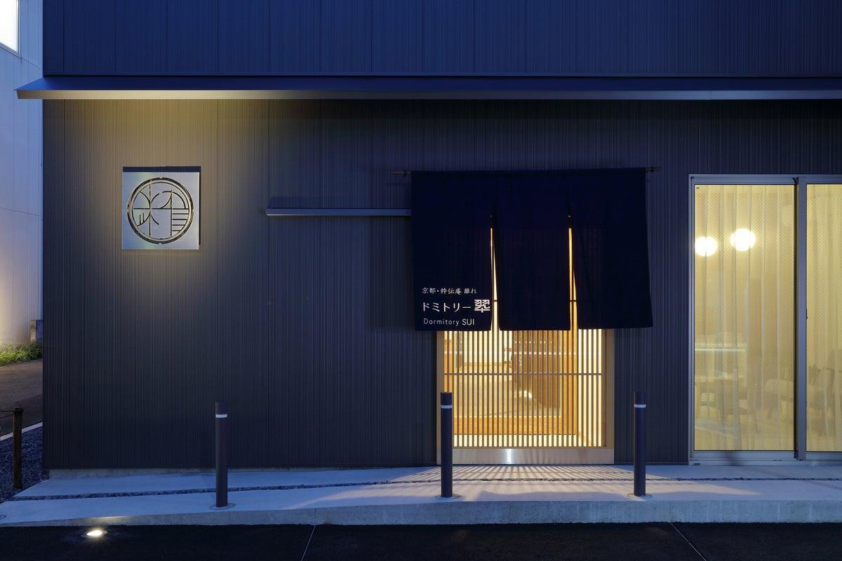 京都西陣新築物件 合宿利用一棟貸し の写真